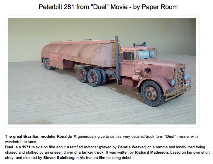 Papercraft Duel truck